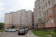 Продам 3-комнатную квартиру в Бронницах - Фото 4