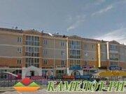 Продажа квартир ул. Кабанская