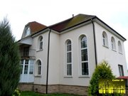 Дом 360 кв.м. в д. Решоткино, Клинский р-н - Фото 3