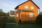 Солнечный дом для счастливой семьи! - Фото 1