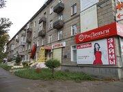 Продажа квартиры, Рубцовск, Ул. Дзержинского - Фото 2