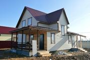 Новый дом 130 кв.м с магистральным газом. 75 км от МКАД. - Фото 1
