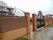 Покров д, Чеховский район , Симферопольское шоссе 53 км от МКАД. - Фото 3