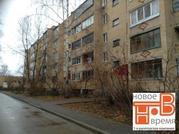 Улица Бондаренко дом 2 - Фото 1