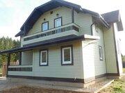 Загородный дом по Киевскому ш . Магистральный газ 15 соток Боровики - Фото 1