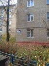 Двухкомнатная квартира в Красково - Фото 2