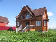 Новый брусовый дом со всеми удобствами, рядом с озером - Фото 2
