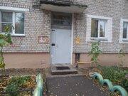 Продам 2-к квартиру, Дубна, улица Карла Маркса 13 - Фото 1