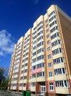 Квартиры в новом 10 - этажном кирпичном доме в г.Луховицы - Фото 1