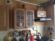 Продажа трехкомнатной квартиры рядом с м.Коньково, Купить квартиру в Москве по недорогой цене, ID объекта - 312615367 - Фото 1