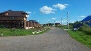 Участок в Чеховском районе д.Филипповское - Фото 2