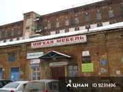 Продаюофис, Нижний Новгород, Черниговская улица