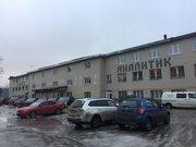 Офисное помещение в бизнес центре в Московском районе - Фото 1