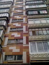 Продажа квартиры, Миасс, Ул. Нахимова - Фото 1