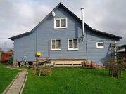 Продаётся брусовой дом 100 кв.м с газом на 10 сотках в Щелковском р-не - Фото 2