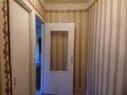 Продается 3-х комнатная квартира в Новой Москве - Фото 4