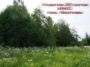 Продается участок 20 соток ИЖС пос. Кротово - Фото 4