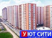 ЖК Панорама ул.Восточно Кругликовская - Фото 1