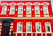 Продажа Особняка класса А центр Москвы Милютинский переулок