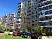 Продажа квартиры, Уфа, Тухвата Янаби б-р.
