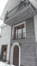 Продам дом в Дмитровском районе - Фото 1