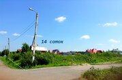 Земельный участок 14 соток ИЖС пос. Александровская, г.Пушкин - Фото 4