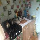 Продам однокомнатную квартиру улица Московская Воскресенск - Фото 4