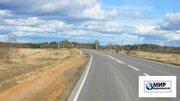 15 соток в деревне Рождественно Шаховского района в 140 км. от МКАД - Фото 1