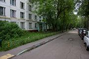Трёхкомнатная квартира рядом с метро Коньково - Фото 1