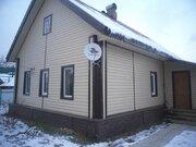 Продается жилой дом ПМЖ с пропиской в деревне Горбово Рузский район - Фото 1