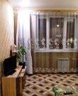 Продаётся 2-комнатная квартира Подольск Рязановское шоссе - Фото 2