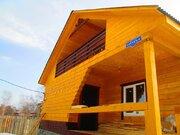 Отличный дом по отличной цене! - Фото 1