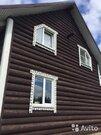 Продаётся дом с участком в д. Цибино, Раменский район, М.О. - Фото 4