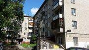 Продажа однокомнатной квартиры м. Коломенская - Фото 1
