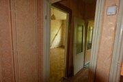 1 комнатная квартира в центре. - Фото 3