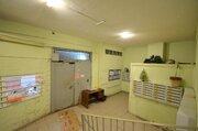 Продажа 3-х комнатной квартиры ул. Азовская д. 23 м. Севастопольская - Фото 3