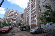 Продажа квартиры, Уфа, Ул. Российская