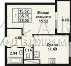 Продажа квартиры, Сестрорецк, Малая Ленинградская ул - Фото 5