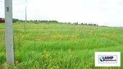 Продажа земельного участка 31сот. в д. Калистово Волоколамского района - Фото 3