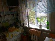 Г.Серпухов 3-х ком квартира продается - Фото 1