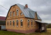 Жилой дом с видом на озеро - Фото 1