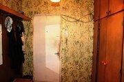 2 250 000 Руб., Двухкомнатная квартира, Купить квартиру в Егорьевске по недорогой цене, ID объекта - 312332309 - Фото 2