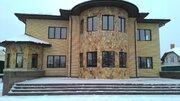 Дом в Солослово под отделку. Рублево-Успенское ш, 14 км - Фото 1
