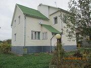 Продажа дома в Белгороде