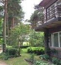 300 000 €, Продажа квартиры, Купить квартиру Рига, Латвия по недорогой цене, ID объекта - 313139878 - Фото 2