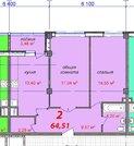 3 548 000 Руб., 2-х на Мельникова, Купить квартиру в Нижнем Новгороде по недорогой цене, ID объекта - 319519555 - Фото 2