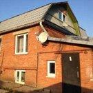 Продам дом дешево! - Фото 2