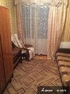 Аренда комнат ул. Ташкентская