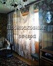 Раменский район, Жуковский, 2-комн. квартира - Фото 4