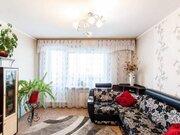 Продажа трехкомнатной квартиры на проспекте Строителей, 4 в Улан